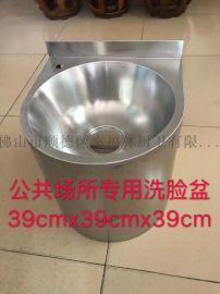 廠家直銷不鏽鋼立柱盆洗手盆  公共場所專用洗臉盆臺盆
