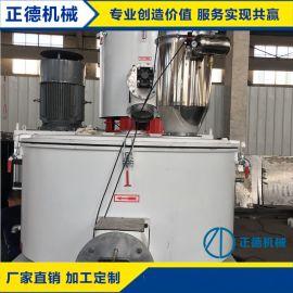 【高速混合机】供应800LSHR高速混合机厂家批发塑料高速混合机