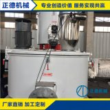 【高速混合機】供應800LSHR高速混合機廠家批發塑料高速混合機