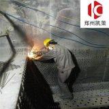 耐磨胶泥 化工行业管道耐磨料 龟甲网可塑料