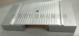 建筑铝合金伸缩缝生产厂家