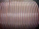 齊魯牌 礦物絕緣隔離型防火電纜