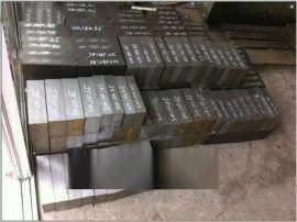 石排模具钢材