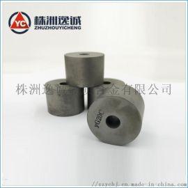 厂家直销 硬质合金模具 拉伸模具 钨钢模具