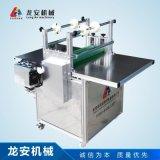 LA500E单双面过膜机 保护膜过胶机 冷裱覆膜机