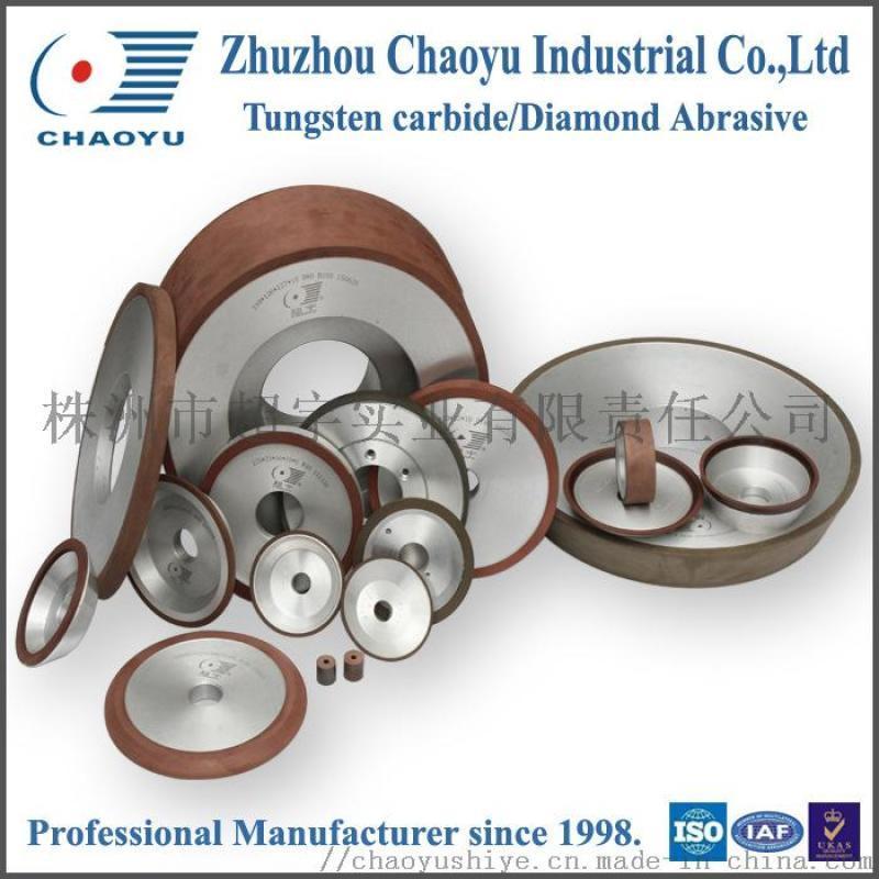 厂家直销 金刚石树脂砂轮 平行带弧砂轮