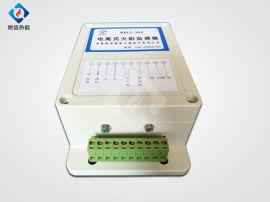 离子火焰探测器 氢离子火焰检测器批发