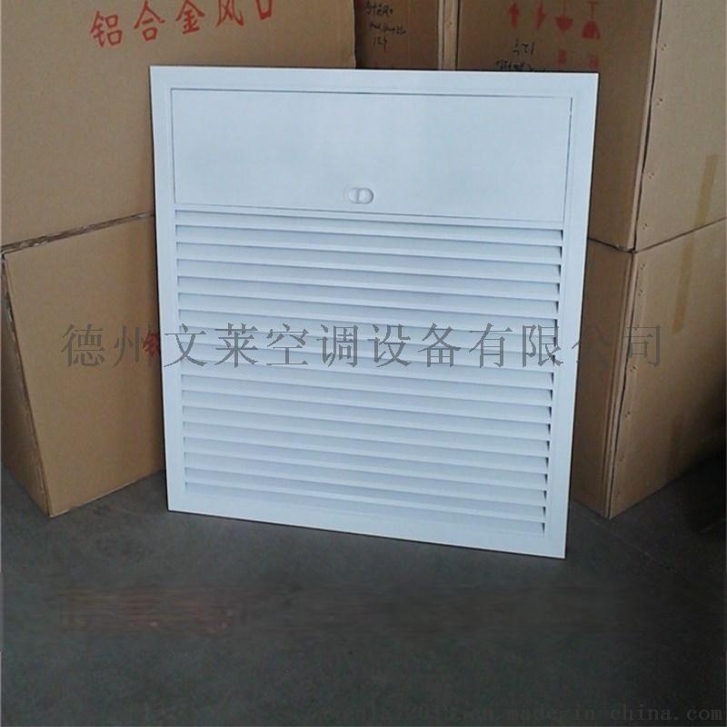 专业生产铝合金单层百叶风口 性价比高
