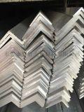 6米长国标角铝 不等边角铝 可零切散卖
