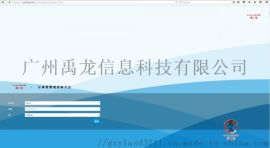 桌面虛擬化 YL06 禹龍 雲終端服務器配置