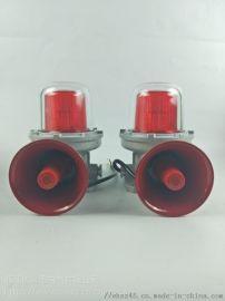 BBJ-ZR防爆声光报警器危险区域警示灯