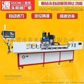 多米直销热熔钻孔机 方通管圆管薄壁热熔钻攻机
