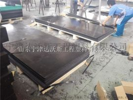 BPE防辐射板厂A辽河BPE防辐射板A防辐射板厂家