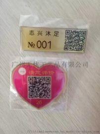 上海二维码徽章亚克力胸章 公司证章设计活动促销工作牌定制