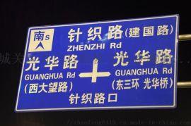 **公路标志牌加工厂 **安全交通标志牌厂家