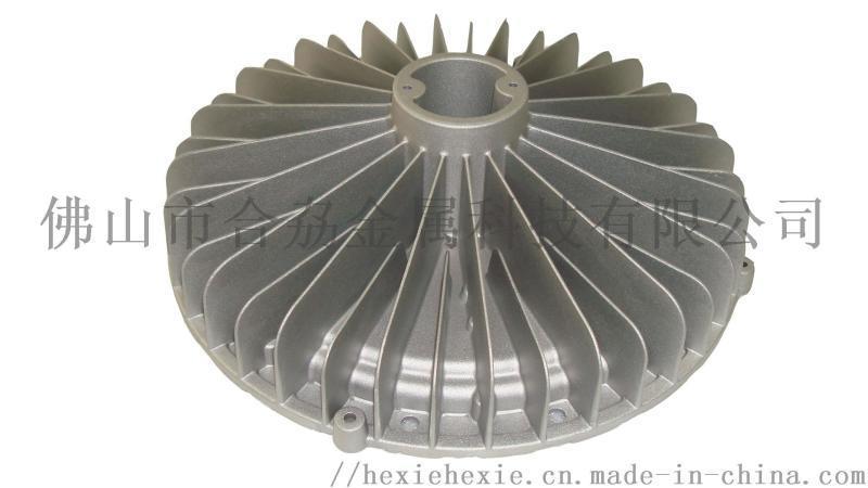 铝合金散热器压铸加工