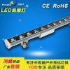 48W双排挡板LED洗墙灯 外置电源设计散热更好