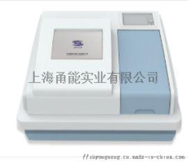 全波长酶标仪 酶标分析仪
