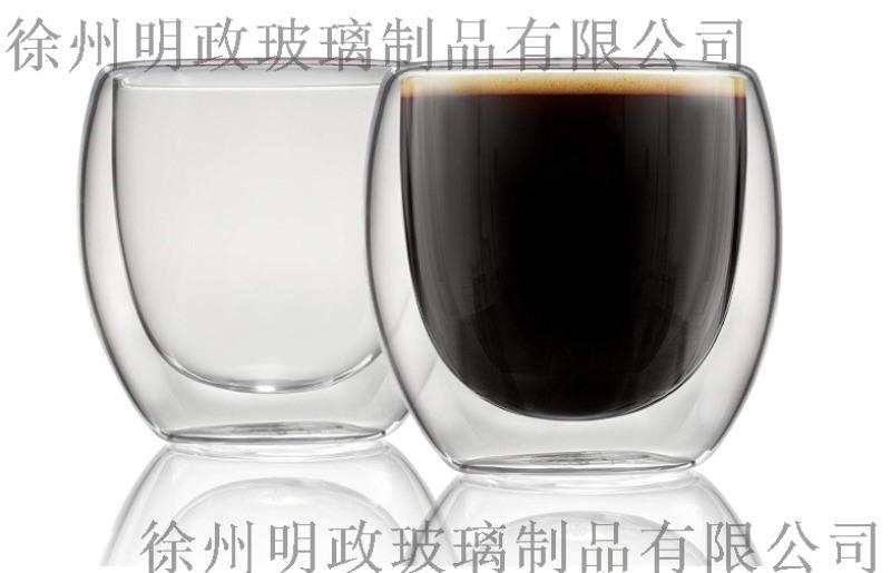 双层玻璃杯耐高温透明喝水泡茶杯隔热家用水杯带把咖啡杯子