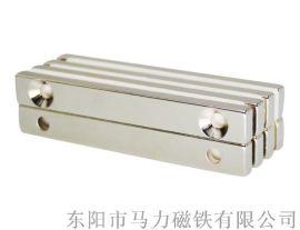 钕铁硼磁铁 方块双沉孔磁铁 强力磁铁