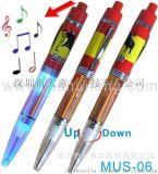 音乐笔发音笔录音笔外贸出口高品质可订做LOGO