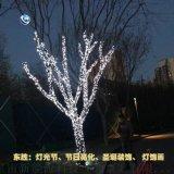 北京树木亮化厂家 树木亮化工程 树木亮化供应
