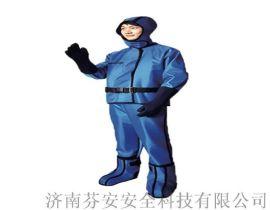 X射线防护服+FA连体防护服