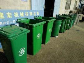 户外240L环卫铁皮垃圾桶城市建设市政环卫专用采购
