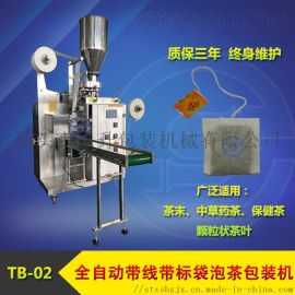 TB-02全自动带线带标袋泡茶包装机