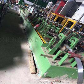 二手异型管机械扣口圆管机械不锈钢制管机金属圆管机 焊管机厂家直销