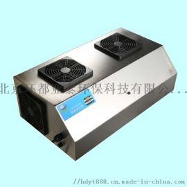 环都亚泰HD-YT-18G挂壁式臭氧发生器