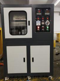 东莞小型橡胶平板 化机 试验压片机