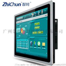 工业触摸一体机15寸触控电脑嵌入壁挂电容安卓一体机