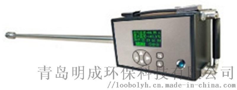 甘肃MC-630 烟气含湿量检测器