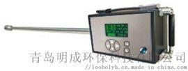甘肅MC-630 煙氣含溼量檢測器