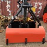 厂家定制单绳机械抓斗 容积0.75立方单绳悬挂抓斗
