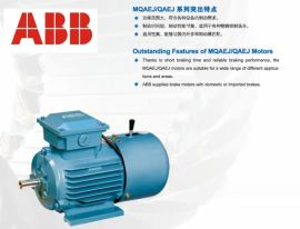 ABB高效制动电机MQAEJ90L4刹车马达