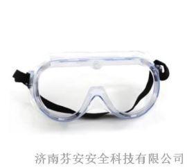 3M 1621AF防雾防化护目镜+FA护目镜