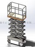 升降機案例-產品設計