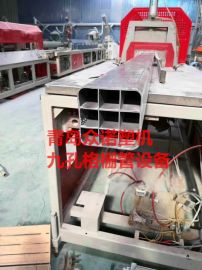 PVC九孔格栅管设备 格栅管生产线