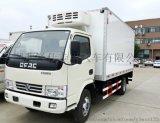 4米东风多利卡冷藏车生产厂家冷藏车多少钱