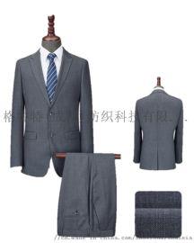 西服职业装专属设计团体定制