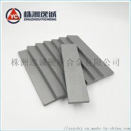 硬质合金板材 钨钢长条 模具 定制YG20