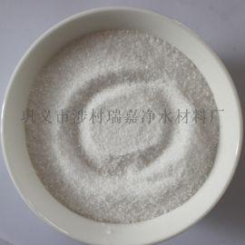 高分子 聚丙烯酰胺 PAM 絮凝剂 增稠剂
