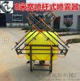厂家直销轴传动式打药机大容量农田喷雾机