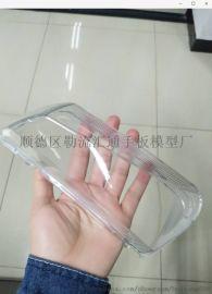 工业级3D打印 手板 模型制作 SLA快速成型