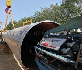 野外施工管道全位置自动内焊机 管道全自动焊机
