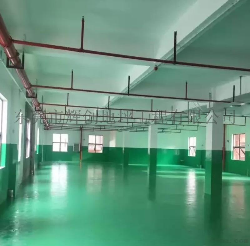 黃甫區無縫一體化的新型複合裝飾彩砂地坪,地坪漆