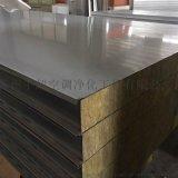 不锈钢岩棉板 不锈钢夹芯板 不锈钢岩棉夹芯板 岩棉不锈钢板