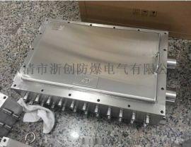 304不锈钢防爆接线箱 不锈钢防爆箱